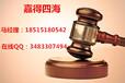河南省瑞兽葡萄镜哪里有收购拍卖价格鉴定免费评估马总监