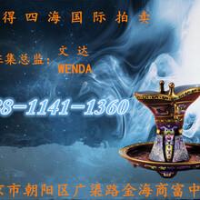 陕西榆林天球瓶北京拍卖文总高价成交图片