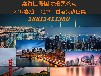 台湾台湾天球瓶征集负责文总高效率出手