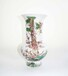 潍坊五彩人物瓶价格北京拍卖文总详细分析