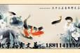 张家口青花五彩高足盘鉴定北京拍卖文总详细分析