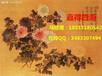 北京大清雍正青花釉里红现在市场能卖多少钱