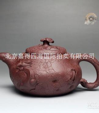 无堂划分域乾隆斗彩碗拍卖价格寿山石权威鉴定