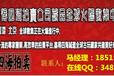 湖北省武汉市2017大清雍正青花釉里红现在市场前期无不合理费用