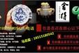 四川省泸州市清代铜银鼻烟壶价格成交记录前期鉴定免费