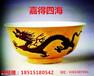 山东省潍坊市雍正粉彩瓷器市场价值嘉得四海马总