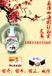 良渚文化值多少钱去哪里出手交易好正规拍卖资质