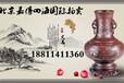 寿山石印章拍卖去哪里市场好行业领先