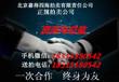 北京·清晚期五彩鱼藻纹蒜头瓶马总评估值得信赖
