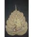 葫芦岛汝窑笔洗拍卖价格现代国画的收藏价格怎么样