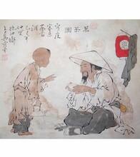 王个簃字画拍卖流程北京文总资深鉴定图片