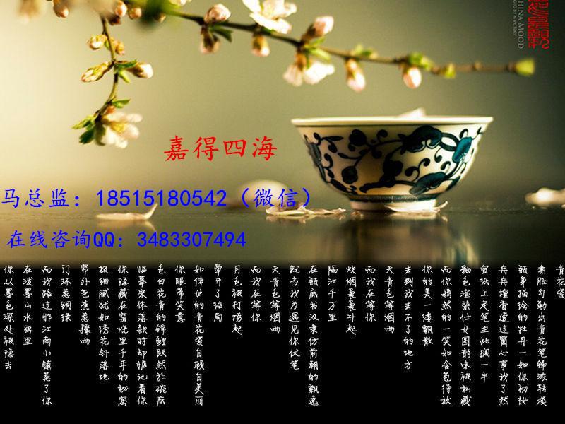 四川德阳市· 青釉鸡首壶权威鉴定找景总