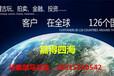 陕西西安市·永宣釉里红留白凤纹菱沿大盘免费鉴定景总热线