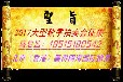 江西景德镇市·毛泽东御用7501暗刻诗文金鱼罐权威鉴定找景总