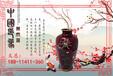窑变瓶成交价格文总北京嘉得四海文总在线