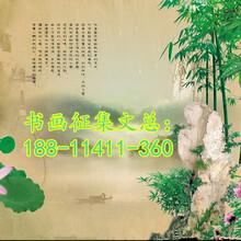 蒙高生书法北京嘉得四海文总在线海外市场图片
