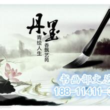 赵少昂花鸟北京嘉得四海文总在线私下文总图片