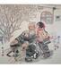 眉山齐白石的画市场价值多少钱北京正规拍卖公司