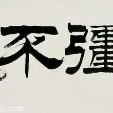 抚顺齐白石的画市场价值多少钱紫砂壶权威鉴定拍卖咨询嘉得四海拍卖武总图片