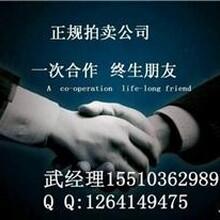 和田玉山子拍卖价格北京玉器鉴定拍卖图片