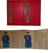 衡水字画私下交易收购咨询正规拍卖北京嘉得四季拍卖武总