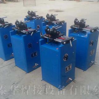 本溪点焊机对焊机厂家批发qt图片5