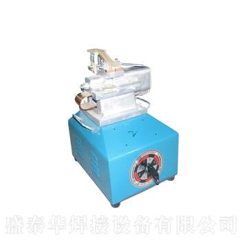和田钢带对焊机厂家批发xj