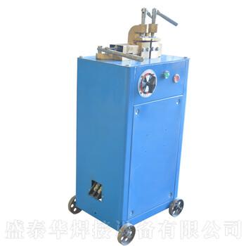 南京T型对焊机厂家批发aa