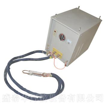 咸宁点焊机碰焊机厂家制造公司