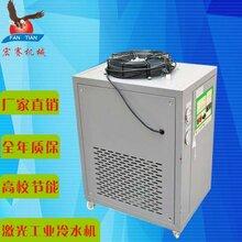 激光工业冷水机的价格东莞激光冷水机厂家