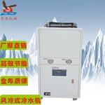 风冷箱式冷水机注塑挤出机工业风冷式冷水机图片