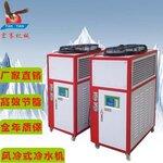 风冷箱式冷水机真空镀膜冷水机宏赛工业冷水机厂家