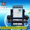 工業螺桿式冷水機東莞冷水機廠家供應