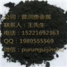 辽宁硝酸铑回收《硝酸铑哪里有回收