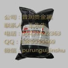 辽宁硝酸钯回收一公斤多少钱a<<>>硝酸钯回收