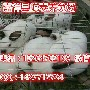 广东哪里有养兔场广东大型养兔基地广东清远肉兔养殖图片