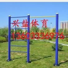 标准三位单杠生产厂家欢迎选购图片