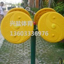 新国标健身器材生产厂家图片