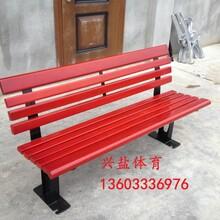 户外休闲椅生产厂家欢迎选购图片