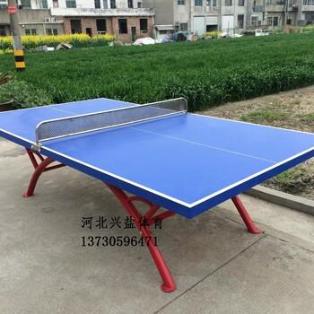 标准乒乓球台专业生产厂家
