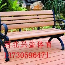 户外休闲椅生产厂家图片