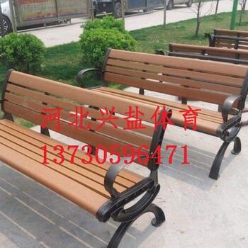 优质休闲椅生产厂家