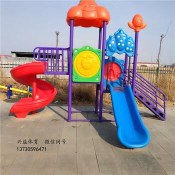 社区儿童滑梯制造厂家