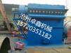 北京DMC脉冲单机除尘器除尘效率高价格实惠