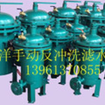 江苏万洋滤水器全自动滤水器手动滤水器批发制造