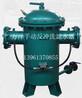 手动滤水器