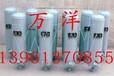 万洋消声器除氧器消声器鼓风机消声器批发厂家
