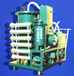 滤油机真空滤水器再生滤油机滤水器批发基地