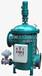 滤水器全自动滤水器工业反冲洗滤水器批发基地