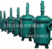 江苏万洋滤水器全自动滤水器手动反冲洗滤水器批发基地